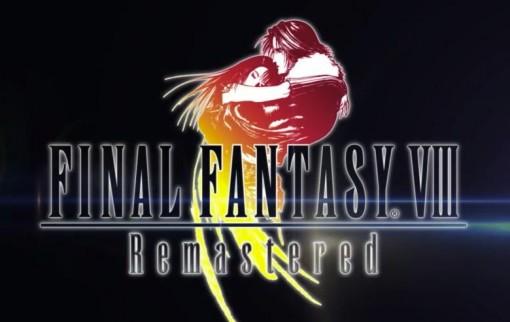 Logo de Final Fantasy VIII Remaster