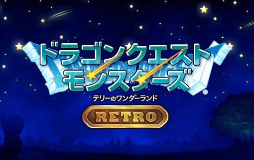 Dragon Quest Monsters: Terry's Wonderland Retro sur Switch