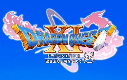 Dragon Quest XI S sur Nintendo Switch