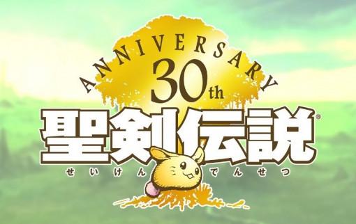 30 ans de Seiken Densetsu / Mana