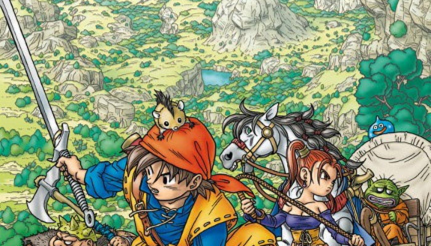 Dragon Quest VIII : L'Odyssée du Roi maudit - Bandeau