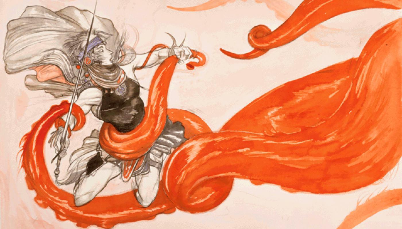 Final Fantasy II - Bandeau