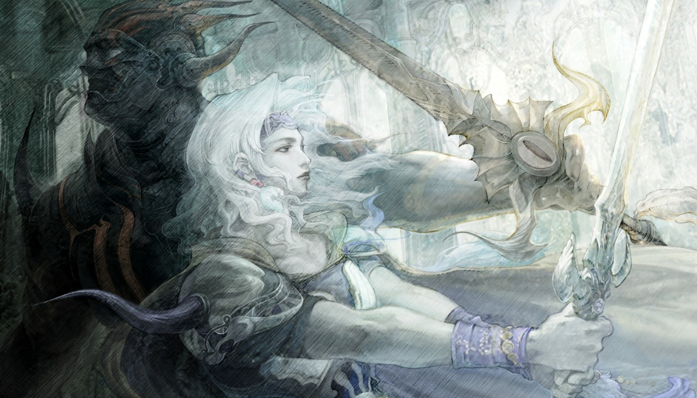 Final Fantasy IV - Bandeau