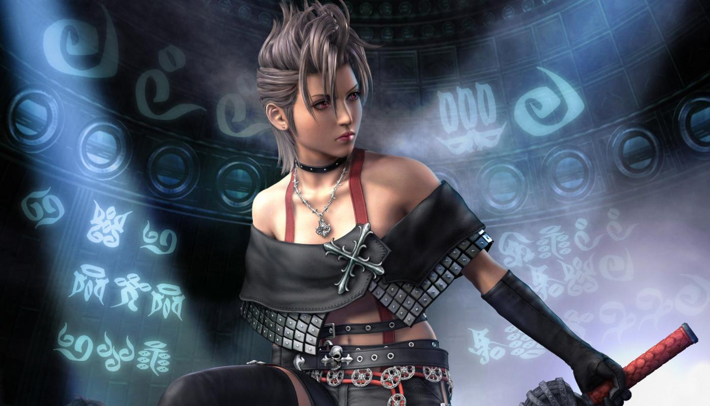 Final Fantasy X-2 - Bandeau