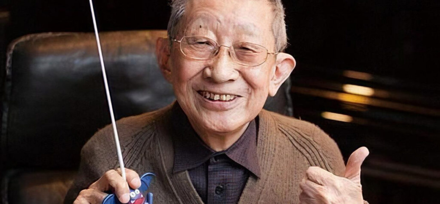 Kôichi Sugiyama