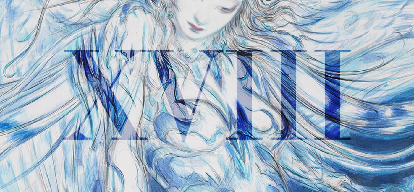 Final Fantasy Ring : 18e anniversaire