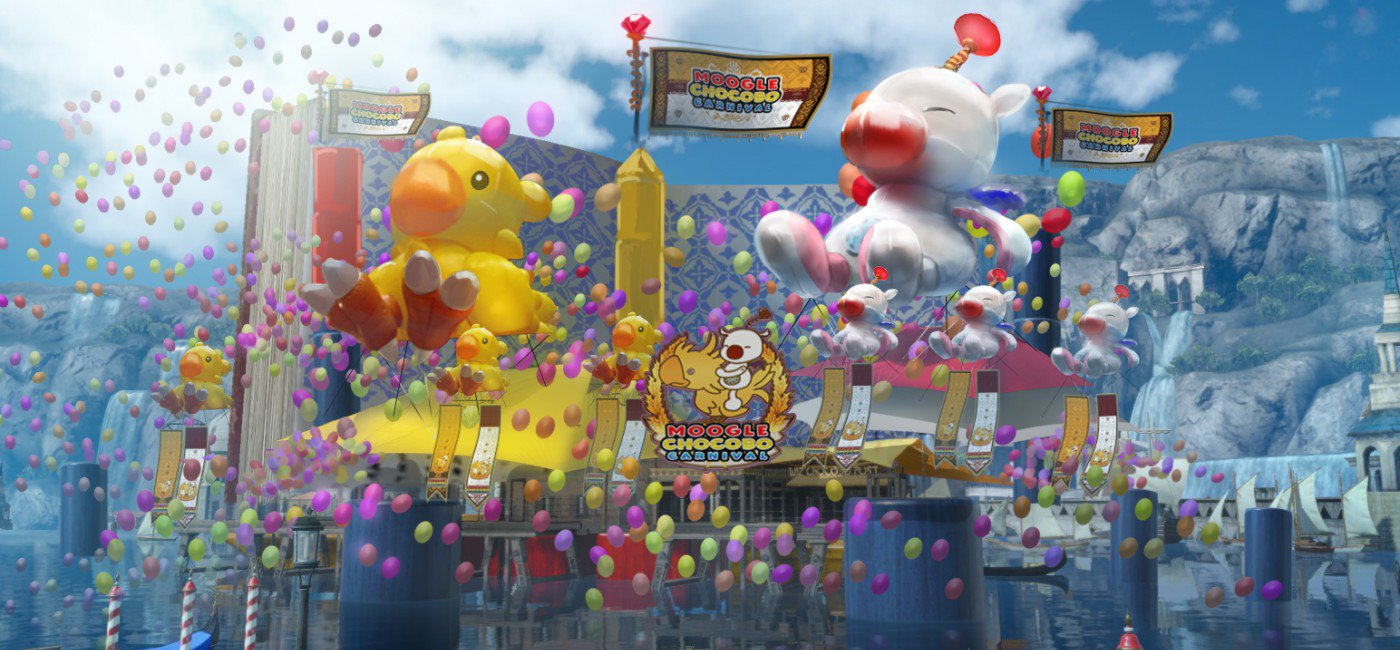 Final Fantasy XV - Pack Vacances