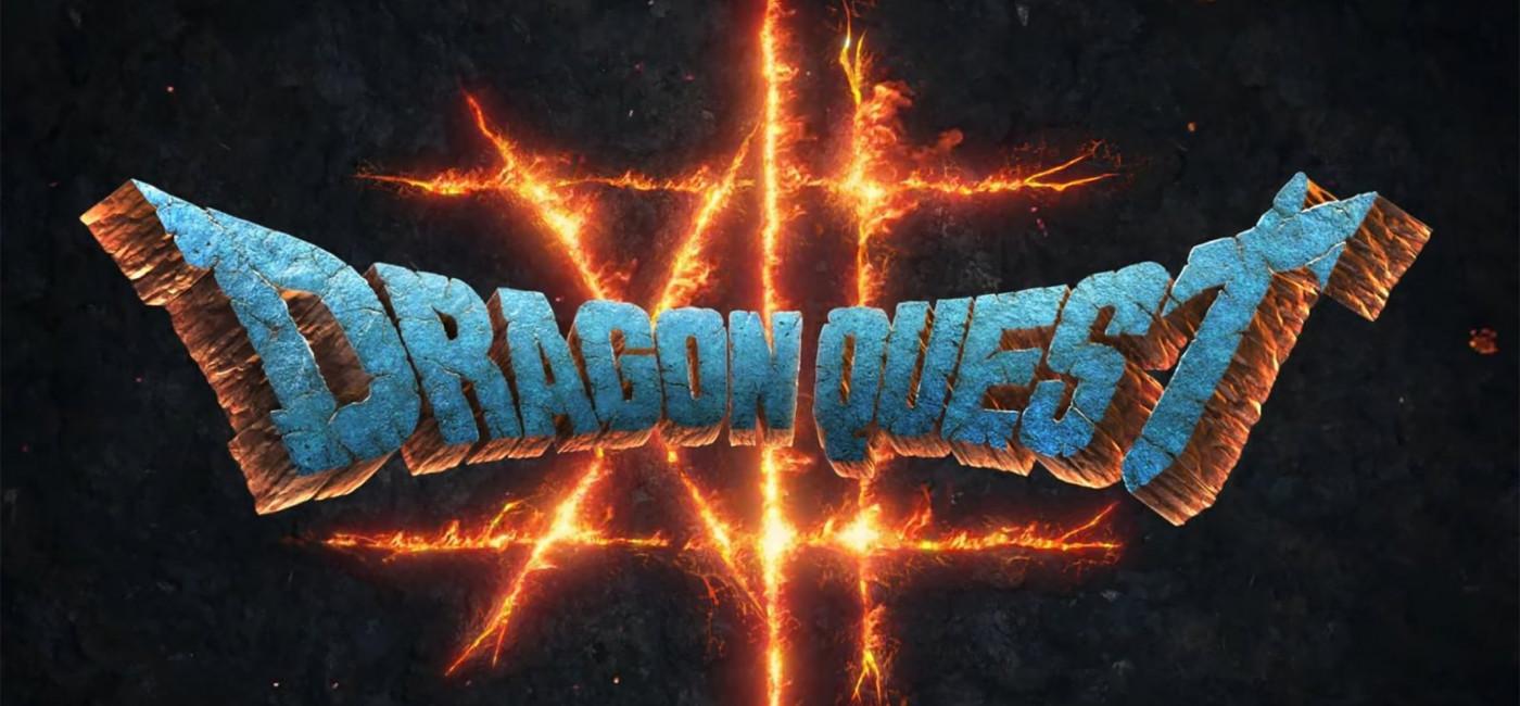 Logo de Dragon Quest XII