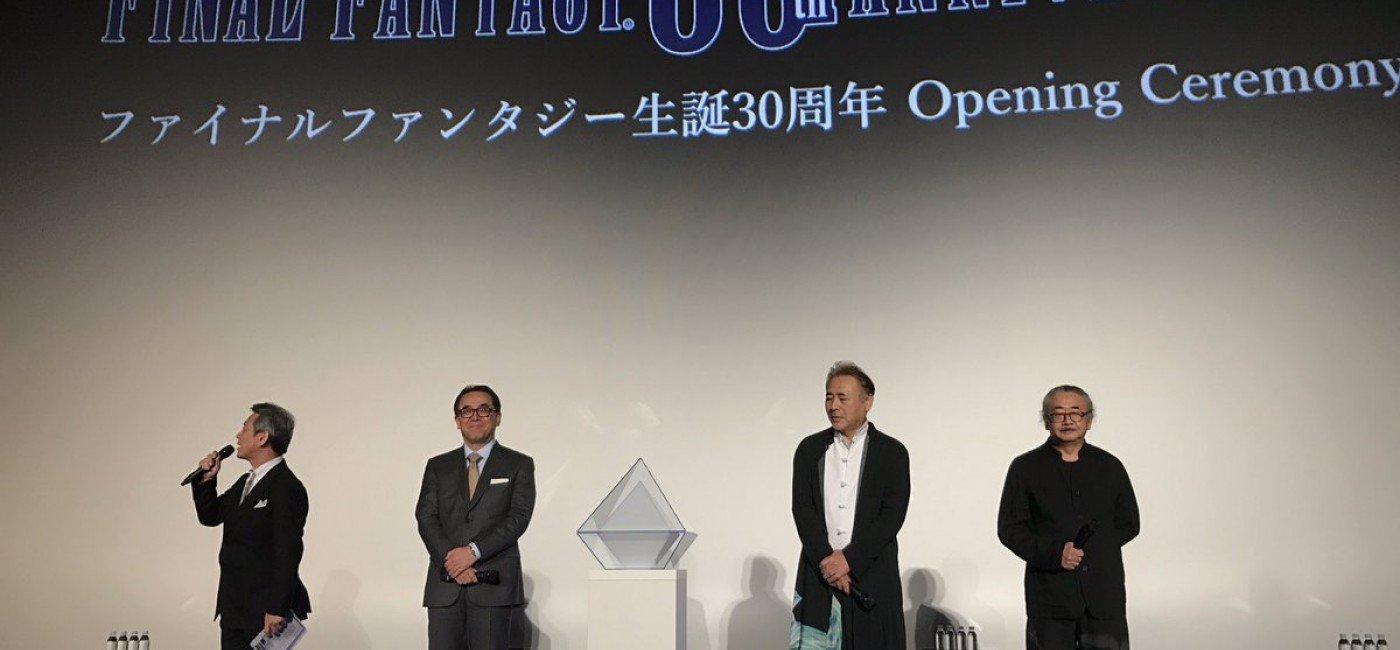 Cérémonie des 30 ans de Final Fantasy