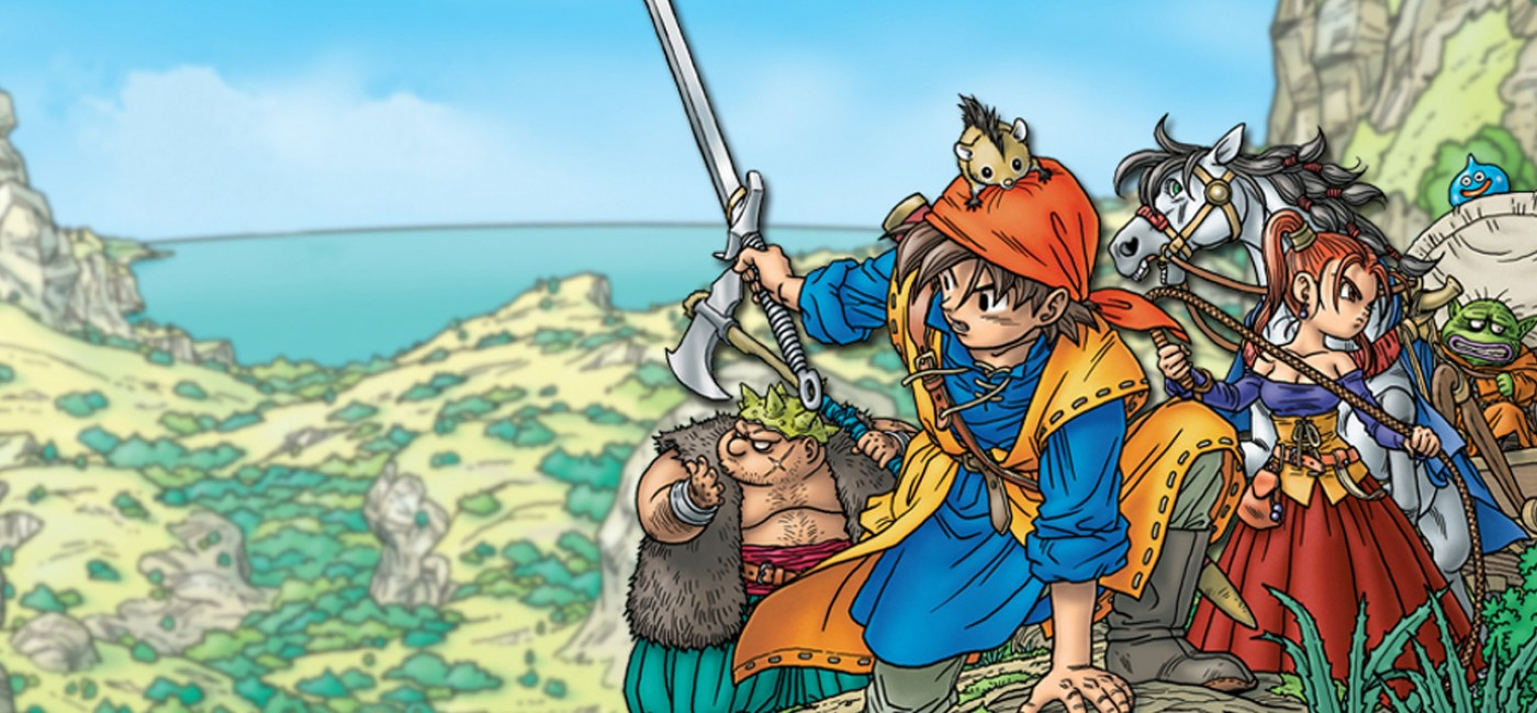 Dragon Quest VIII - Artwork