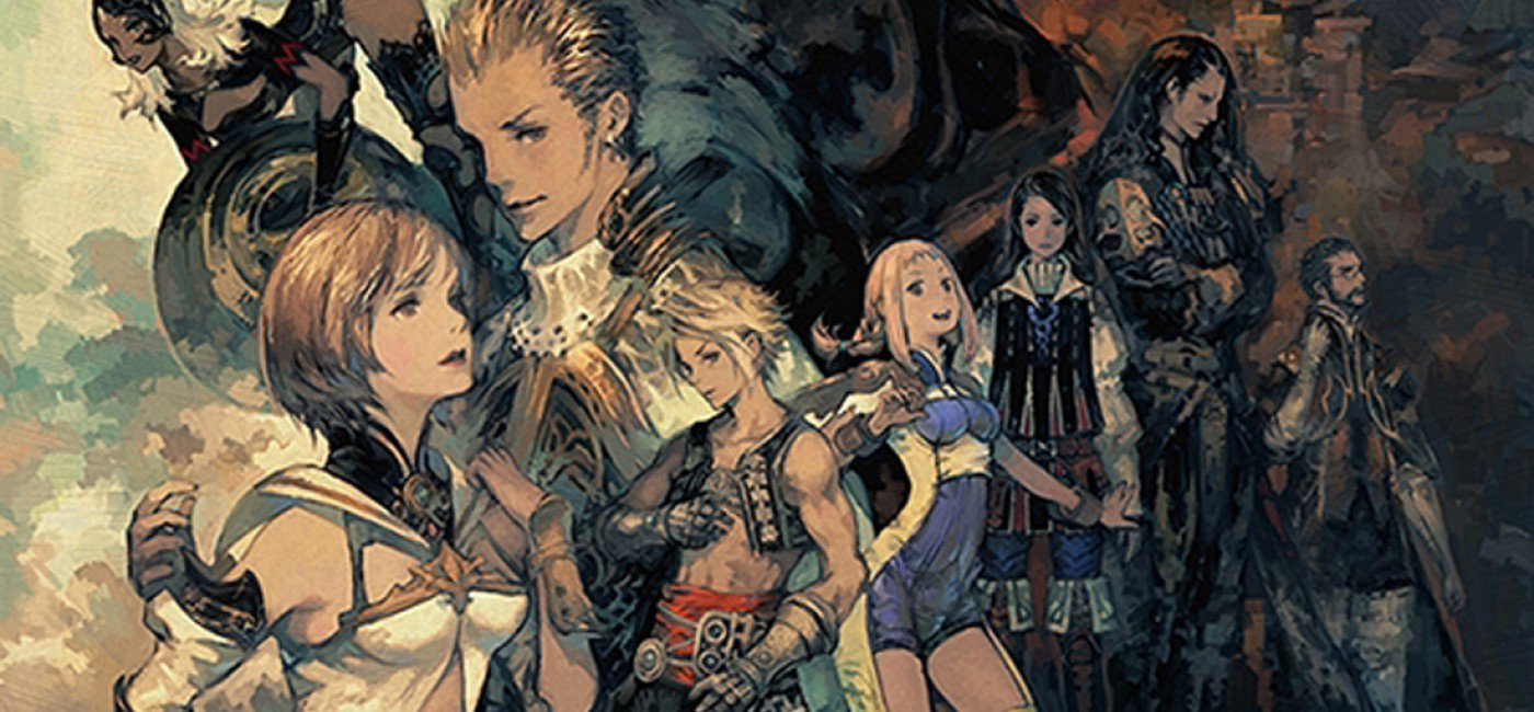 Illustration de Final Fantasy XII: The Zodiac Age