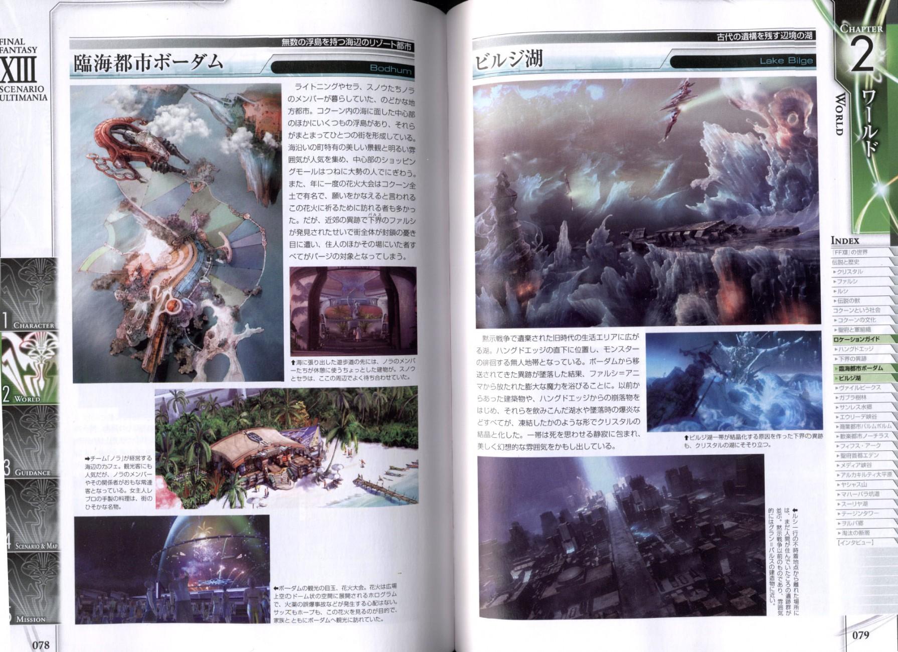 guide officiel final fantasy 10