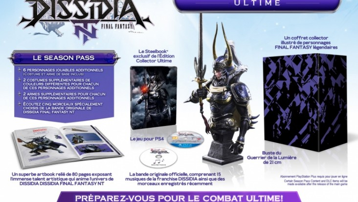Édition collector de Dissidia: Final Fantasy NT