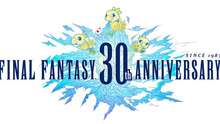 Final Fantasy 30th Anniversary, illustration de Yoshitaka Amano