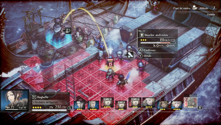 Triangle Strategy - Screenshot