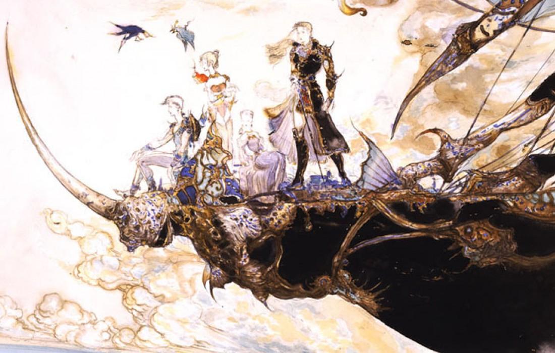 Final Fantasy V - Bandeau