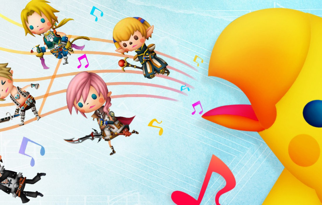 Theatrhythm - Bandeau